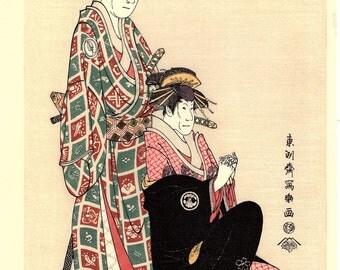 "Japanese Ukiyo-e Woodblock print, Sharaku, ""Sagawa Kikunojo III as the Courtesan Katsuragi,and Sawamura Sojuro"""
