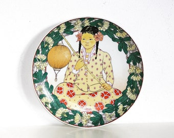 """Unicef """"Children of the World"""" Plates Heinrich Germany, UNICEF collector plate """"Child of Malaysia"""" Heinrich Villeroy & Boch, 1980 No. # 4"""