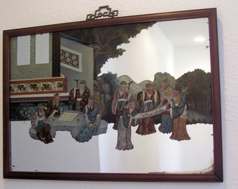 Antique Chinese Reverse Painting on Glass  1830-50  Qing Dynasty