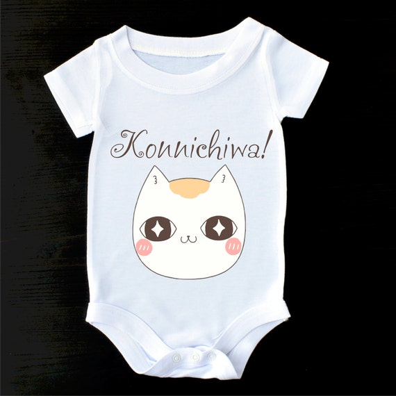Baby Gifts For Japanese : Konnichiwa baby onesie japanese gift by