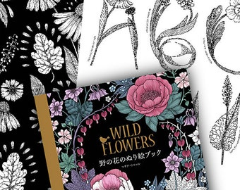 Japanese Wild Flowers Colouring Book (Floral Nature) // Flora Alphabet Woodland Forest Fantasy.. //