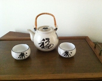 vintage mid century modern Hollywood regency Japanese tea pot and cups/pottery/Asian/made in Japan