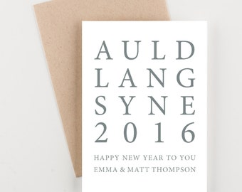 Auld Lang Syne, 2016 New Years Greetings Card