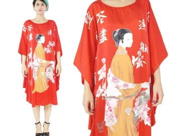 Vintage Silk Caftan Dress Red Silk Dress Chinese Asian Lady Print Dress Caftan Muu Muu Dress Beach Coverup Comfy Slouchy Silk Dress (M/L/XL)