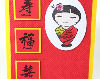 Chinese New Year Card, Longevity Prosperity Double Happiness Card, Chinese Lady Stamp, Embossed Chinese Card, Lunar New Year Card, Gong Xi
