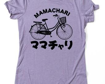 Mamachari Bike T Shirt japanese commuters mom's bike shirt bicycle cycling Womens Tee Heather Colors