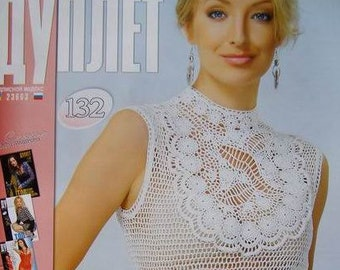 Crochet patterns magazine DUPLET 132