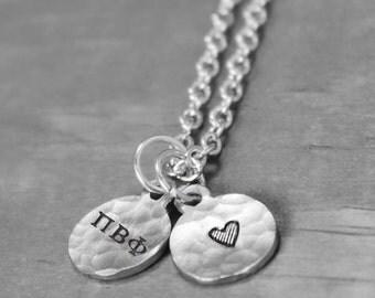 Pi Beta Phi Necklace, Charm Necklace, Pi Beta Phi Jewelry,  Sorority Gift Sorority Jewelry Charm Necklace Sorority Sister