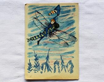 """Illustrator Miturich Vintage Soviet Postcard """"Bibigon"""" Chukovsky Fairy tale - 1964. Sovetskiy hudozhnik. Dragonfly"""