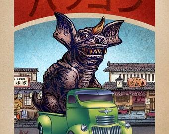 Baragon Monster Truck 8 x 10  signed print- Japanese Kaiju Monster in Truck