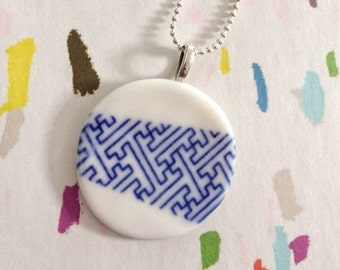 Blue and White Patterned Porcelain Pendant on Sterling Silver Chain!