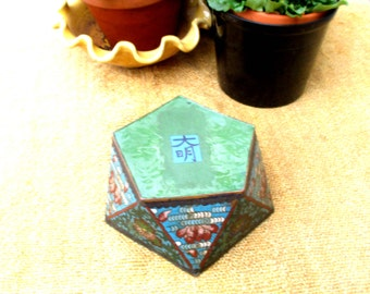 Rare Ming style Chinese geometric cloisonné bowl, antique - 1800s, signed
