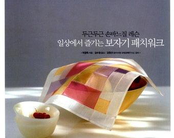Pojagi patchwork - korean patchwork