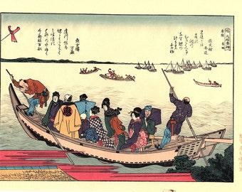 "Japanese Ukiyoe, Woodblock print, Katsushika Hokusai, ""The first ferry-boat on the new year's morn"""