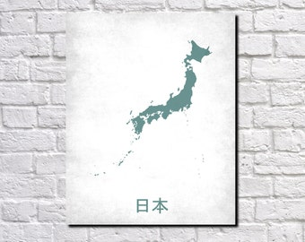 Japan Map Print Map of Japan Country Map Poster Japanese Gift Home Decor Wall Art