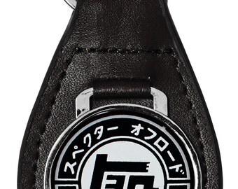 Toyota Land Cruiser TEQ Leather Key Chain Ring Fob - Perfect for fj40 fj55 fj60 fj62 fj80 fj100