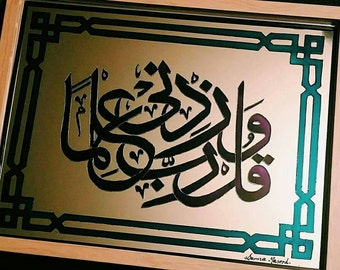 Graduation Gift - Glass Painting - Arabic Calligraphy - Islamic Wall decor - Original Painting - Glass Calligraphy - Glass Art - Turkish Art