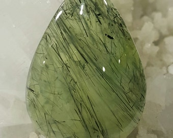RESERVE  Rutilated  Prehnite