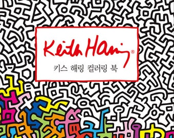 Keith Haring coloring book for adult : Meet the pop artist Keith Haring works - Artist colouring book