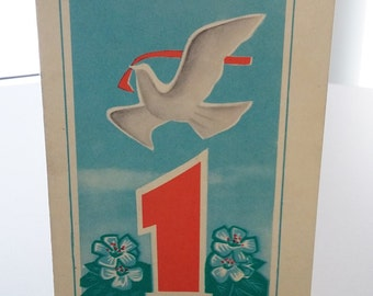 May 1 Greeting Card 1971 Lithuanian Soviet Times Vintage (duoble)