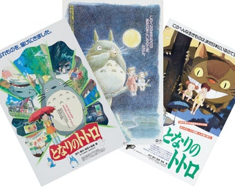 My Neighbour Totoro - Set 1 - Set of 3 Graphic Art Prints