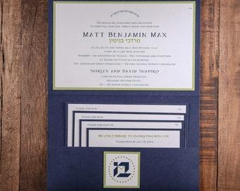 Navy Blue Bar Mitzvah Invitation, Navy Blue Bar Mitzvah Invitations, Green Bar Mitzvah Invitation, Green Bar Mitzvah Invitations,Bar Mitzvah