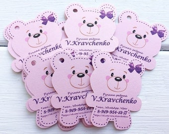 Paper Tags - Personalized Tags - TeddyBear Tags - Paper Labels - Custom Tags - Medium Tags - Hang Paper Tags - Small Paper Tags