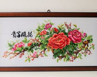 Handmade cross stitch Embroidery Peony DOME framed