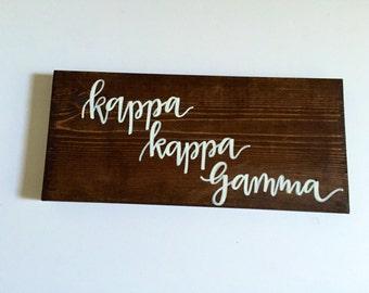 Kappa kappa gamma - wood sign