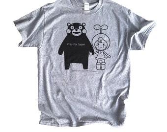 Pray for Japan Kumamoto T-Shirt