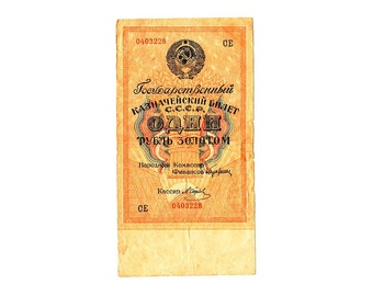 Russian Banknote 1 Gold Ruble 1928