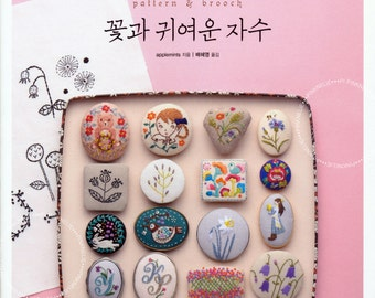 Small Cute Flowers Embroidery Brooch Patterns -  Craft Book
