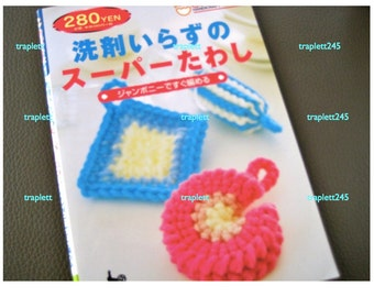 Japanese Craft Pattern Book Crochet Kitchen Sponge Cleaners  FREE SHIPPING USA