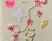 Fun Tatting Lace -  Japanese Craft Book MM