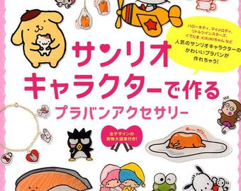 Let's Make Sanrio Characters by Shrink Plastic - Japanese Craft Book