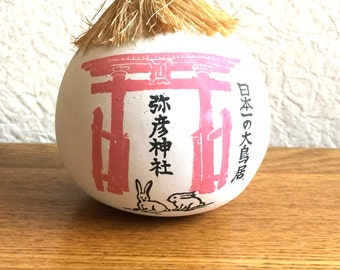 Japanese Ceramic Bell - Dorei - Suzu - Amulet - Lucky Charm - Vintage Bell - Yahiko Shrine in Niigata - Migawari Omamori (B5)