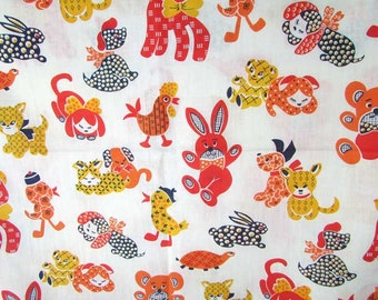 1 Yard Vintage 1980's  Cotton Child's Design Fabric, Colorful Calico Cats, Gingham Dogs and Other Animals, Unused Recycled, Animal Theme
