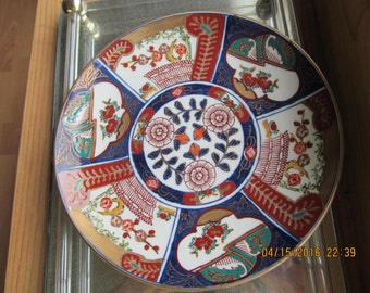 Vintage Imari Plate about Six Inch Diameter