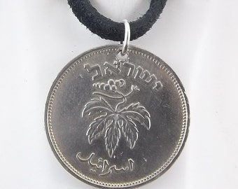 Israel Coin Necklace, 50 Prutah, Jewish, Mens Necklace, Womens Necklace, Coin Pendant, Leather Cord