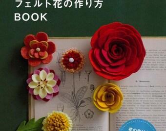 How to make Felt Flowers and Zakka  Craft Pattern Book Japanese