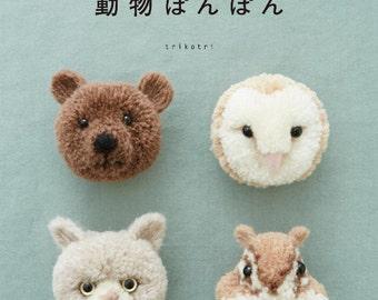 Cute! Animal POM POM -  Zakka Japanese Craft Book