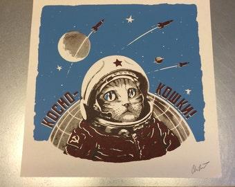 Soviet Space Cat screenprint