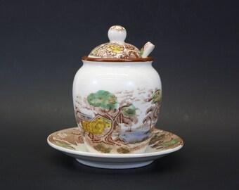 Vintage NASCO 'Mountain Woodland' Condiment Jar (E470)