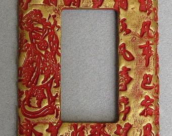 Asian Design Single Rocker Decorative Switchplate Lightplate Wallplate