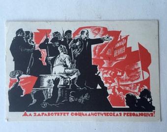Vintage 1960's Soviet Union Lenin Postcard with message on back