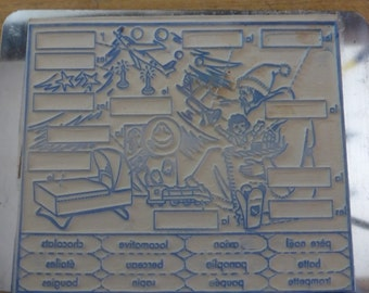 Vintage School Rubber Stamp, French Old School, Scrapbooking, French Language,, Circa 1950's 1960's