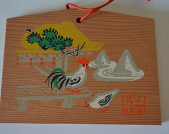 Japanese ema, hand painted or screen printed wood #51