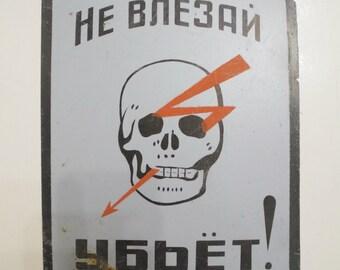 Wall hanging plate, Vintage door sign, Soviet door tags from USSR, 4
