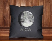 Personalized Glow in The Dark Moon Pillow