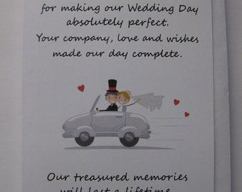 Personalised Wedding Thank You Cards (20 Pack)  with white envelope, Vroom Vroom